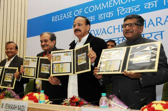 Commemorative Postage Stamp on Swachh Bharat