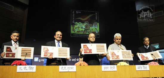 Commemorative Stamp on India Post Payments Bank