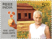 Commemorative Stamp on Baba Amte
