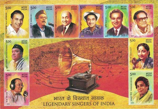 Miniature Sheet on Legendary Singers of India