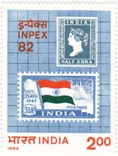 INPEX 1982 National Stamp Exhibition