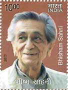 Commemorative Stamp on Bhisham Sahni