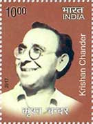 Commemorative Stamp on Krishan Chander