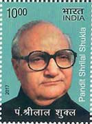Commemorative Stamp on Pandit Shrilal Shukla