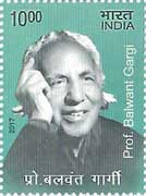Commemorative Stamp on Balwant Gargi