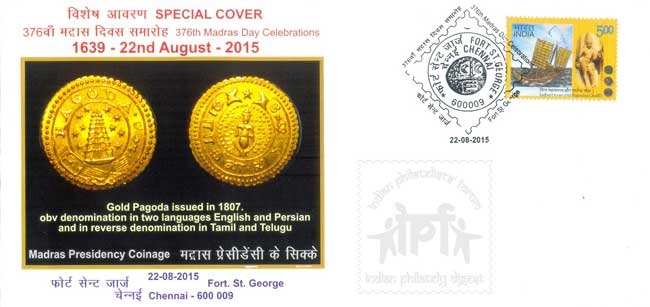 Special Cover on 376th Madras Day Celebrations