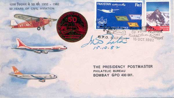 50 Years of Karachi Bombay Flight