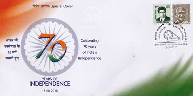 Special Cover on 70th Independence Day of India