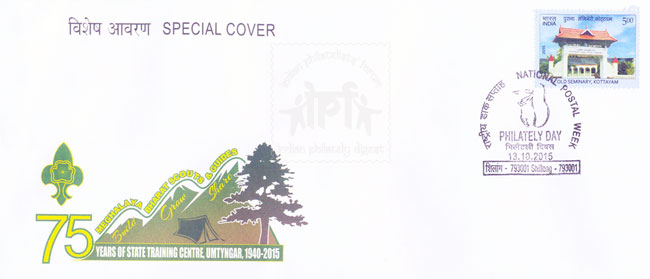 Special Cover on 75 years of State Training Centre, Umtyngar