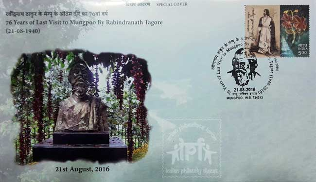 76 Years of Last Visit to Mungpoo by Rabindranath Tagore