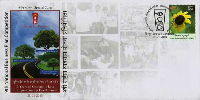 Special Cover on 9th National Business Plan Competition