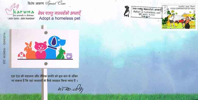 Adopt Homeless Pet Special Cover