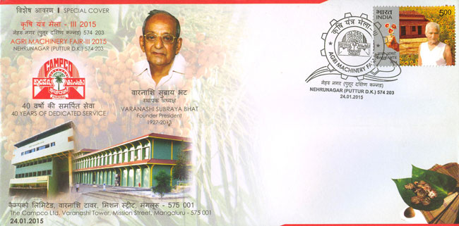 Special Cover on Varanashi Subraya Bhat and Krishi Yanthra Mela – III, 2015