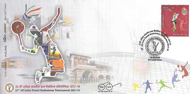 Special Cover on 32nd All India Postal Badminton Tournament (2017-18)