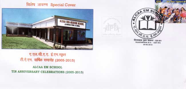 Special Cover on ALCAA EM School TIN Anniversary Celebrations