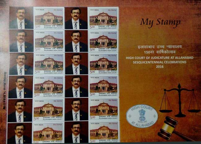 My Stamp on Allahabad High Court