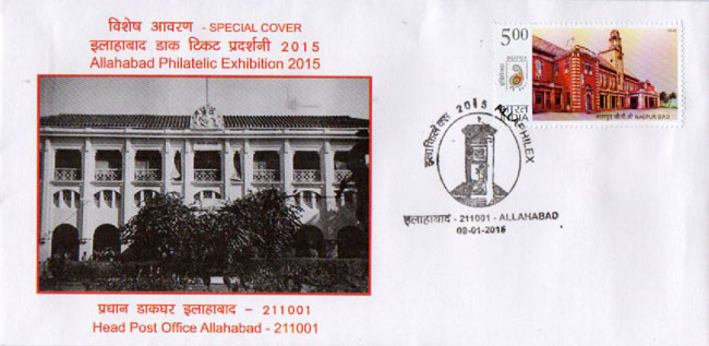 Allahabad Head Post Office Special Cover