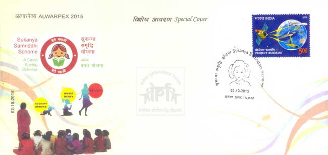 Special Cover on Sukanya Samriddhi Scheme