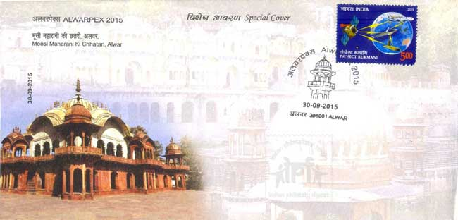 Special Cover on Moosi Maharani Ki Chhatri, Alwar
