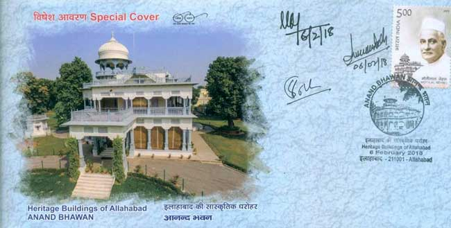 Special Cover on The Heritage Buildings of Allahabad – Anand Bhawan