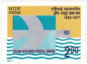 Asian Oceanic Postal Union