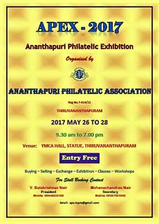Apex-2017 Philatelic Exhibition at Thiruvananthapuram