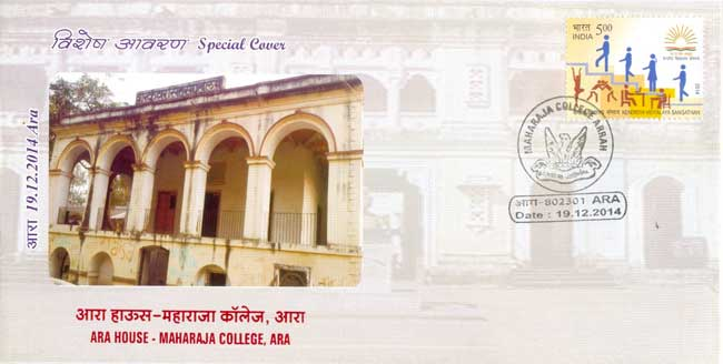 Special Cover on Historical Arra House