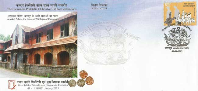 Special Cover on Arakkal Palace