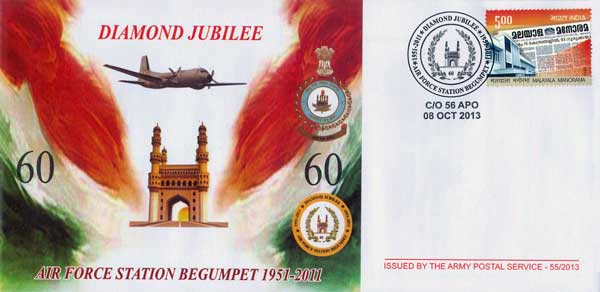 Air Force Station Begumpet Army Cover
