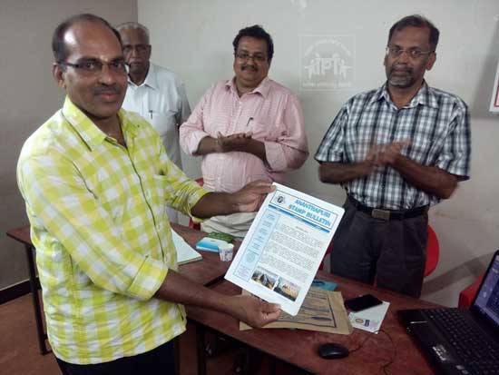 E-Bulletin of Anathapuri Philatelic Association launched
