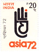Asian Trade Fair - Insignia