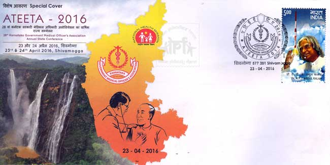 Special Cover on ATEETA-2016