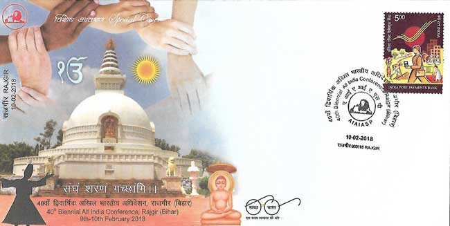 Special Cover on 40th Biennial All India Conference