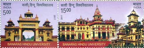 Commemorative Stamps on Banaras Hindu University