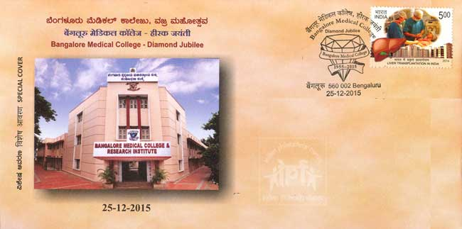 Special Cover on Diamond Jubilee of Bangalore Medical College