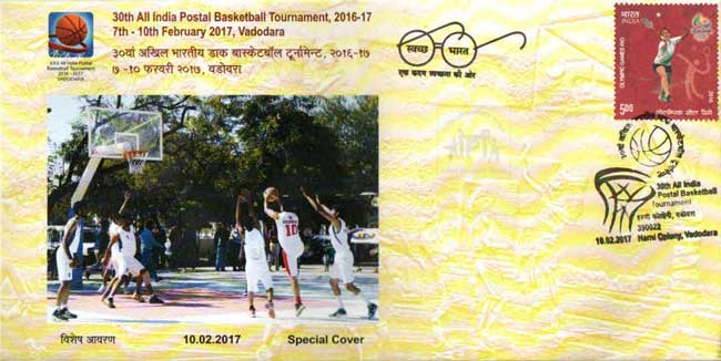 Special Cover on 30th All India Postal Basketball Tournament 2016-17 – 10th February 2017.