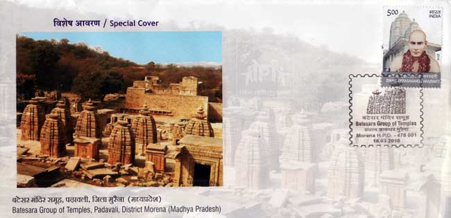 Special Cover on Batesara Group of Temples