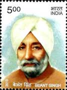 Commemorative Stamp on Beant Singh