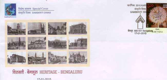 Special cover on Heritage Bengaluru
