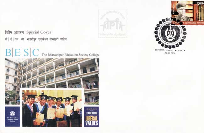 Special Cover on the Bhawanipur Education Society College