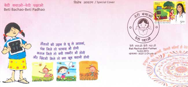 Special Cover on Beti Bachao – Beti Padhao