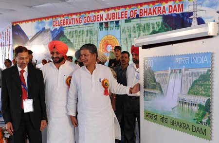 Bhakra Dam Stamp Release Function