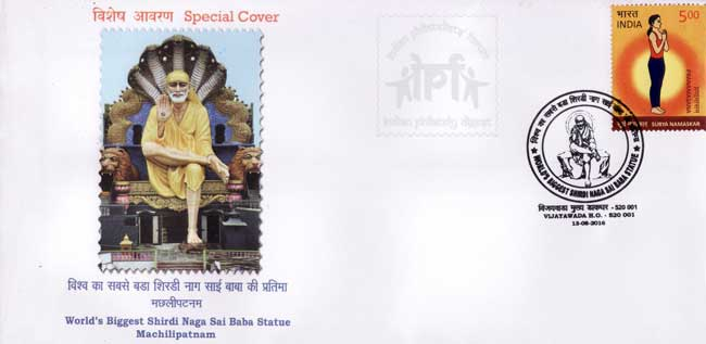 Special Cover on World's biggest Shirdi Sai Baba idol of Machilipatnam
