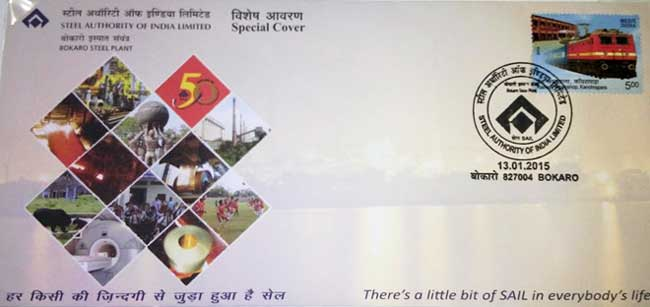 Special Cover on Bokaro Steel Plant
