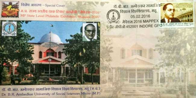 Special Cover on Dr. B. R. Ambedkar University of Social Science, Mhow
