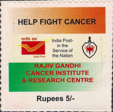 Cancer Seal of India issued by India Post