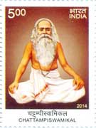 Commemorative Stamp on Chattampi Swamikal