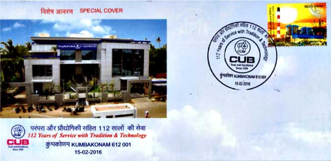 Special Covers on 112 years of City Union Bank