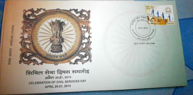Special Cover on Celebration of Civil Services Day