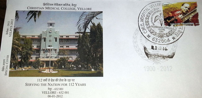 Permanent Pictorial Cancellation at the CMC Hospital Post Office, Vellore